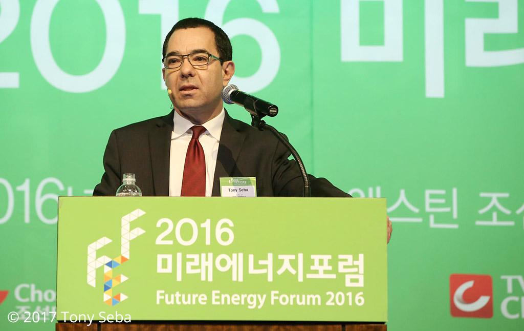 Future Energy Forum, Korea (2016)